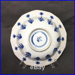 Antique 18th C Chinese blue&white Porcelain Plate Saucer Kangxi Period