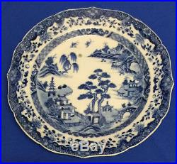 Antique 18th Century Chinese blue/white porcelain plate