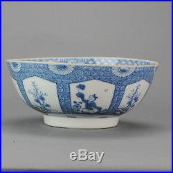 Antique 18th c Chinese Porcelain Blue & White Bowl Qing
