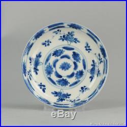 Antique 18th c Chinese Porcelain Blue & White Dish Saucer Qing Kangxi or Yong