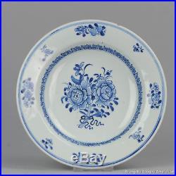 Antique 18th c Chinese Porcelain Blue & White Plate Qing Qianlong /Yongzheng