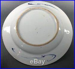 Antique 18th c Chinese Porcelain Blue & White Plate Yongzheng Period