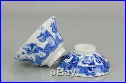 Antique 19C Chinese Bowl Gaiwan Tea China Blue White Rare 8 Immortals Da
