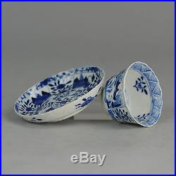 Antique 19C Chinese Porcelain Tea Bowl Revival Kangxi Blue White China Antique