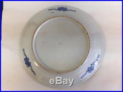 Antique 19thC Meiji Period Igezara Japanese Blue White Charger Plate PHOENIX