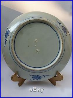 Antique 19thC Meiji Period Igezara Japanese Blue & White Large Charger Plate