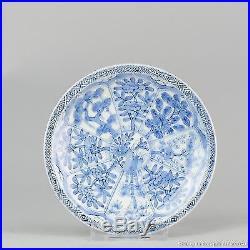 Antique 19th c Japanese Porcelain Blue & White Dish Zoshuntei