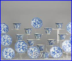 Antique 19th c Japanese Porcelain Plate Blue & White Cup & Saucer Figure Kangxi