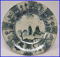 Antique 20th Century Ming Wanli Kraak Style Large Underglaze Blue White Charger