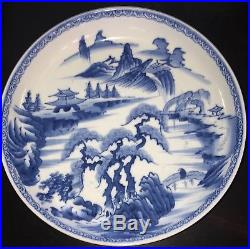 Antique Blue White Mountains Japanese Porcelain Plate Charger Shallow Bowl