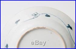 Antique Chinese 17th Century Kangxi Porcelain Blue & White Plate Kraak Design