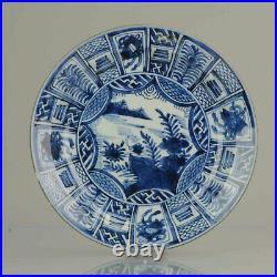 Antique Chinese 17th c Blue White Kangxi Kraak Style Porcelain Rare