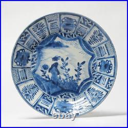 Antique Chinese 17th c Blue White Kangxi Kraak Style Porcelain Rare! Marked