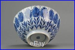 Antique Chinese 18C Kangxi Bowl Chrysanthemum Blue White Rare