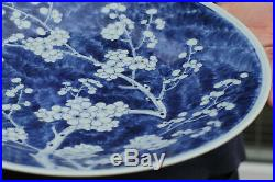 Antique Chinese 19thCentury Qing Dynasty Blue & White Prunus Charger Plate LARGE
