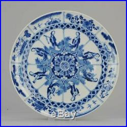 Antique Chinese 19th century Blue and white plate Ladies instrumentsz