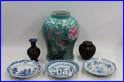 Antique Chinese Black Red & Multi Phoenix Vase w Blue White Plates Job Lot x6