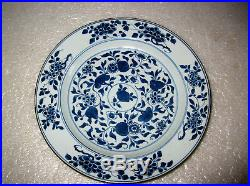 Antique Chinese Blue And White Porcelain Charger