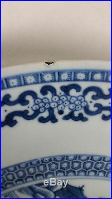 Antique Chinese Blue And White Porcelain Export Large Plate 11 1/4