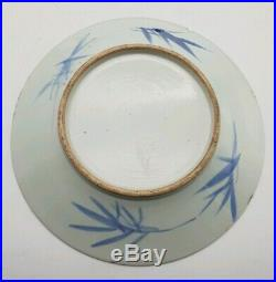 Antique Chinese Blue & White 18th Century Qianlong Dynasty Plate c1770