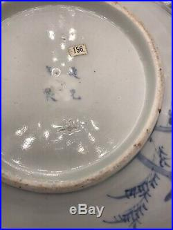 Antique Chinese Blue & White Dragon Plate 11 1/2 Marked, Qing Dynasty