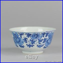 Antique Chinese Blue & White Porcelain Bowl 19th c Qing China Marked Base