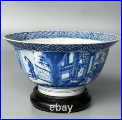 Antique Chinese Blue&White Porcelain Bowl Kangxi Mark and Period 18th c