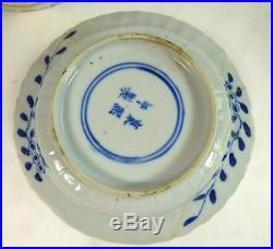 Antique Chinese Blue & White Porcelain Cups Dishes Plates Qianlong Kangxi