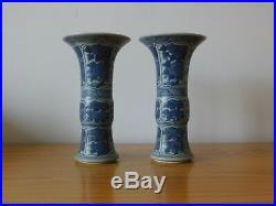 Antique Chinese Blue & White Porcelain Kangxi Gu Vase Pair