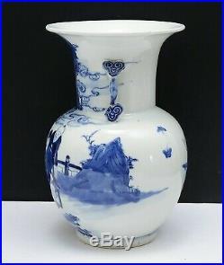 Antique Chinese Blue & White Porcelain Vase