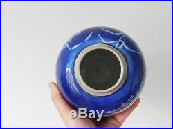 Antique Chinese Blue & White Qing Porcelain Ginger Jar Pot