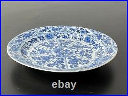 Antique Chinese Blue and White Plate, Kangxi (1662-1722) Pictorial Mark