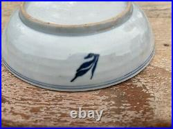 Antique Chinese Blue and White Porcelain Dish or Plate 18 Century Qianlong