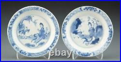 Antique Chinese Chenghua 6 Character mark Pair Blue & White Plates With Guanyin