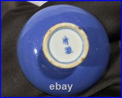 Antique Chinese Clair De Lune Sky Blue Late Ming Dynasty Stem Cup