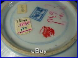 Antique Chinese Dehua Ming Wanli blue white porcelain plate marked