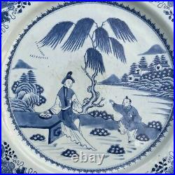 Antique Chinese Export Blue and White Porcelain charger, Qianlong period #766