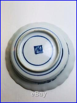 Antique Chinese Export Blue white under Famille Rose porcelain plate, Two Beauty