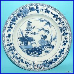 Antique Chinese Export Porcelain Blue White Under Glaze Kangxi Plates No Resere