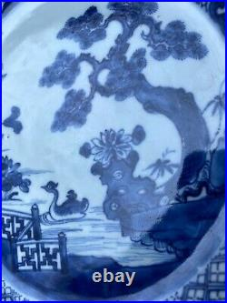 Antique Chinese Export blue and white Porcelain Plate qianlong period 18th C