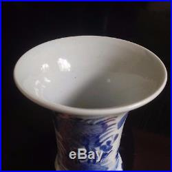 Antique Chinese Gu Vase, Blue And White, Marked, Qing Period 19th