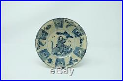 Antique Chinese Hand Painted Blue & White Bowl, Stamp on bottom