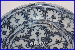 Antique Chinese Ming Dynasty Blue & White Porcelain Plate 9.75
