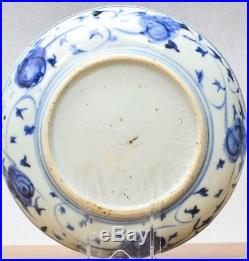 Antique Chinese Ming Dynasty Blue and White Porcelain Plate