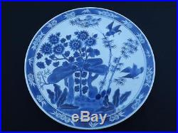 Antique Chinese Ming Dynasty Wanli Period Handpainted Blue White Plate Kraak EXC