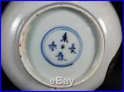 Antique Chinese Ming Kangxi Transitional Blue White Saucer Dish Metal Repair