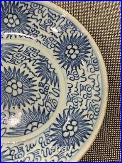 Antique Chinese Ming / Qing Dynasty Blue & White Plate with Flower Decoration
