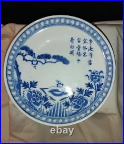 Antique Chinese Ming Style Blue and White Pedestal Dish 19th Century