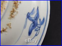 Antique Chinese Ming Wanli or Transitional Blue White 8 1/4 Saucer Dish 17th C