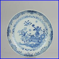 Antique Chinese Porcelain 18th C Yongzheng/Qianlong Period Blue White Di